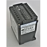 Buy cheap S3-WHW WATTHOUR&WATT TRANSDUCER from wholesalers