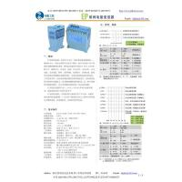 Buy cheap EP series power Transducer from wholesalers