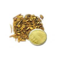 Buy cheap Baical Skullcap Root PE Baical Skullcap Root PE Details Baical Skullcap Root PE product