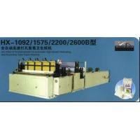 Buy cheap Full Automatic Hitting Dot by Hitting Dot High-speed Rewinding and Perforating Toilet Paper Machine product