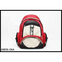 Buy cheap Backpack GM06-066 from wholesalers