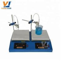 Buy cheap China Supply Laboratory Chemical Ceramic Magnetic Stirre with Hot Plate ZNCLBS230 product