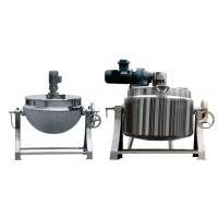 Buy cheap food & beverage jecketed kettle/pot from wholesalers