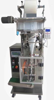 Quality MB-240SC Slope Cup Filling Packing Machine for Candy capsule marbles Ball for sale
