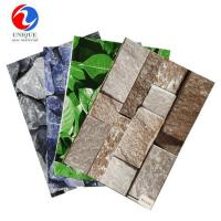 Buy cheap 3D Effect Marble Hot Stamping Foil For PVC Foam Board from wholesalers