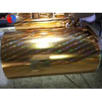 Buy cheap Plastic Application Laser Metallic Hot Stamping Foil from wholesalers
