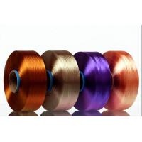 Buy cheap Polyester High Tenacity Yarn/Continuous Polyester Filament Yarn product