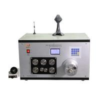 Buy cheap Test Instrument High Voltage Continuity of Covering Tester WGY-I from wholesalers