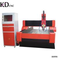 Buy cheap Marble granite stone cutting cnc marble engraving machine pr from wholesalers