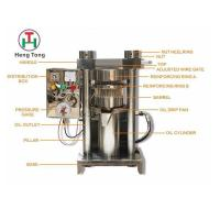 Buy cheap Hydraulic press Pomegranate Seeds Oil Press Machine product