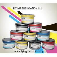 Buy cheap Special color offset sheetfed offset ink product
