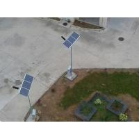 Buy cheap SOLAR STREET LIGHTS from wholesalers