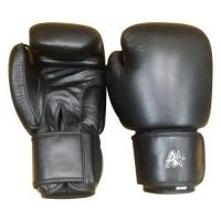 Buy cheap Boxing Gloves Art No#: AS-4005 from wholesalers