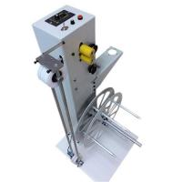 Buy cheap Wire Feeder System QSFX-35 product
