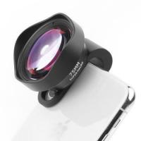 Buy cheap Professional HD 4K 75mm Clip-on Cellphone Macro Phone Camera Lens from wholesalers