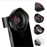 Buy cheap Mobile phone universal external professional camera four-piece suit from wholesalers