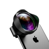 Buy cheap Mobile phone fixed focus lens SLR lens background blur distance portrait telephoto lens wholesale from wholesalers