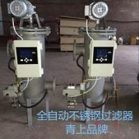 Buy cheap Automatic brush filter from wholesalers