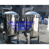 Buy cheap Stainless steel multi bag from wholesalers