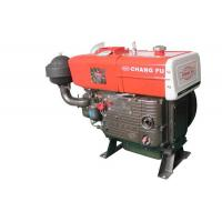 Buy cheap Diesel Engine ZS1115P from wholesalers