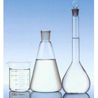 Buy cheap Butyl Acrylate(BA) from wholesalers