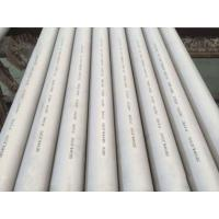 Buy cheap Alloy 825 Pipe/Tube/Accessories from wholesalers