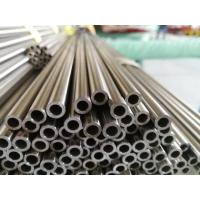 Buy cheap Alloy C4 Pipe/Tube/Accessories from wholesalers