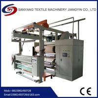 Buy cheap PVC Fabric Embossing Machine from wholesalers