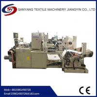 China Toilet Paper Embossing Machine on sale