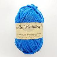 Buy cheap Solid Chenille Knitting Yarn product