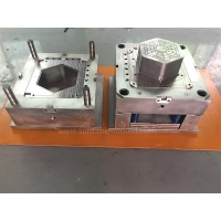 Buy cheap Injection mold Cover container from wholesalers