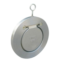 Buy cheap Single Door Check Valve from wholesalers