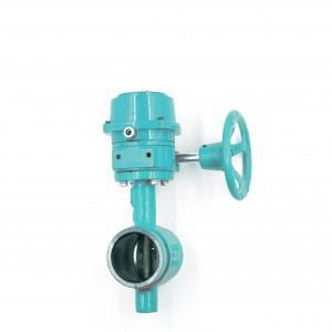 China Grooved butterfly valve