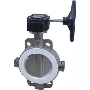 China WAFER TYPE BUTTERFLY VALVE-Flanged Type Butterfly Valve