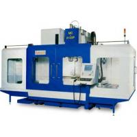 China vertical machining center wholesale