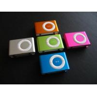 Buy cheap MP3 Shuffle Player WY-201 product