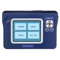 Buy cheap Digimaster II Odometer Cluster Programmer product